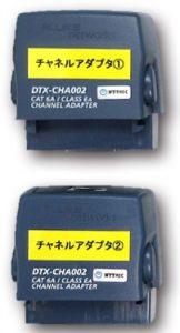 DTX1800c