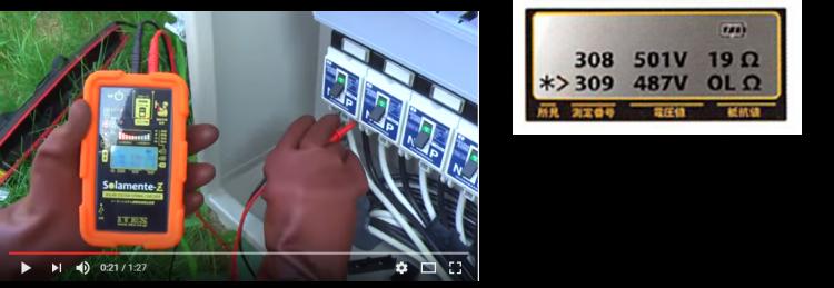 返信信号分析で異常ストリングを判定