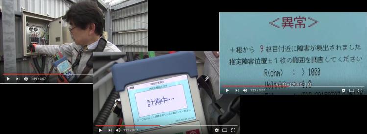 返信信号分析で異常ストリングを判定(2)